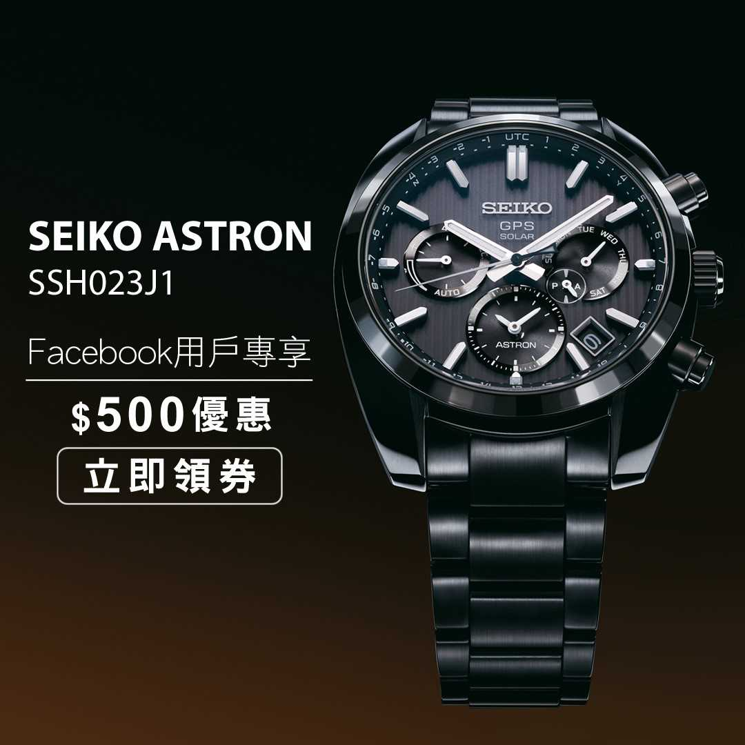 Recommendation on Watches | City Chain Official Website