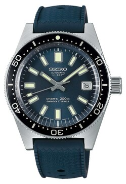 Seiko Prospex Pre-order Deposit (Expected Retail Price HK$48,500)