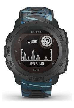 Garmin Instinct Solar (Chinese Version)
