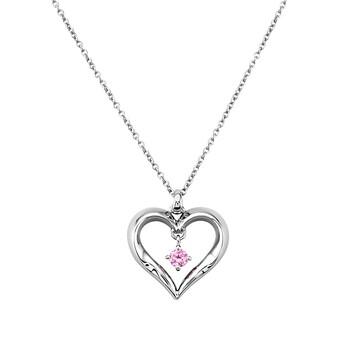Solvil et Titus Open Heart Necklace, Sterling Silver