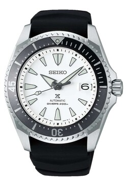 Seiko Prospex
