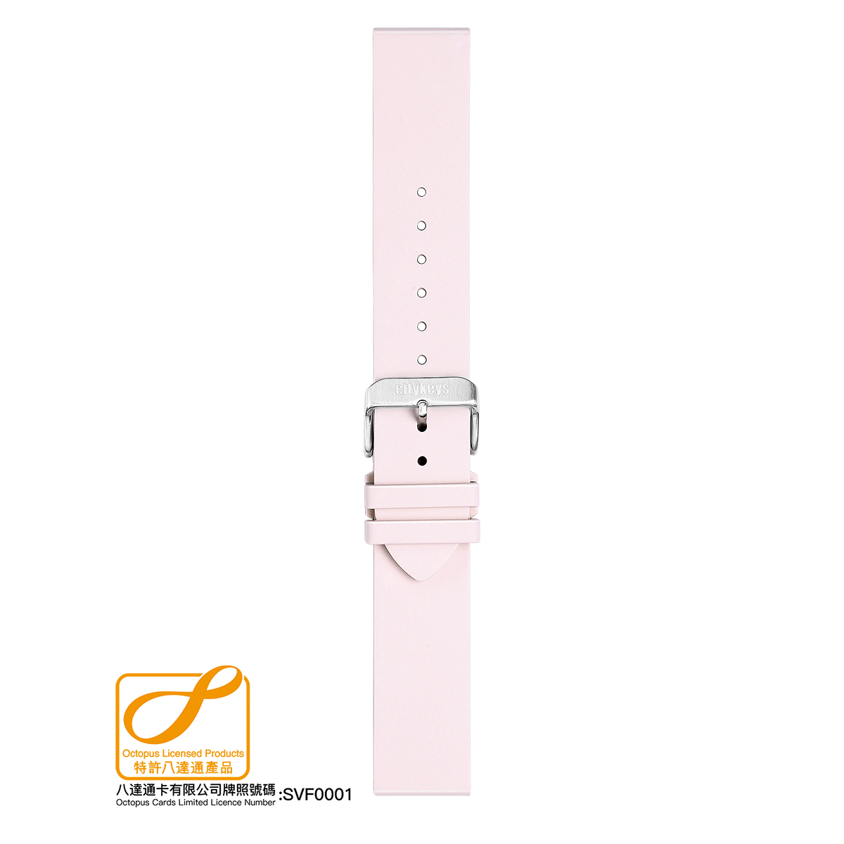 Citykeys 20 mm Pink Silicone Octopus Strap